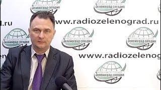 Андрей Залегин, прокурор ЗелАО г. Москвы / Зеленоград сегодня