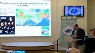 Международная команда ученых обсуждает свои открытия в Магадане