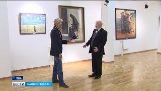 В Уфе открылась персональная выставка народного художника РБ Ивана Ивановича Фартукова