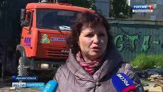 В привокзальном микрорайоне Архангельска снесли незаконно установленные гаражи