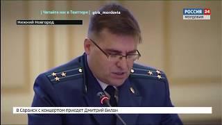 Законность при создании благоприятной городской среды обсуждали прокуроры в Нижнем Новгороде