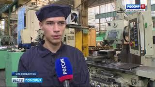 Сегодня на Севмаше начала работу первая производственная рота