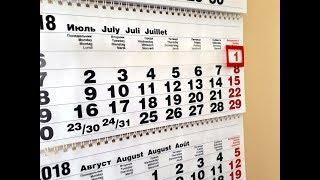 Какие законы вступили в силу 1 июля и как с этим жить?