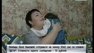 РОССИЯ 28 сен 2018 Пт 17 40