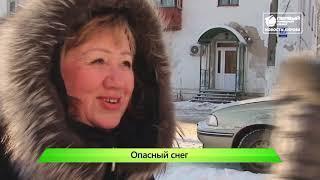 ИКГ Крыши и дороги в снегу #2