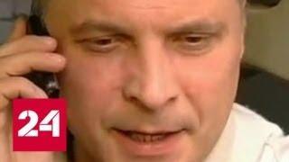 Ведущий судебной программы сядет на 7 лет за мошенничество - Россия 24