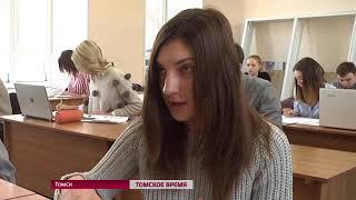 Томские студенты готовят проекты благоустройства для федеральной программы