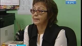В школе №18 Иркутска бунт  Родители учеников против шестидневки