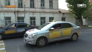 Полиция Ставрополя проверяет таксистов.