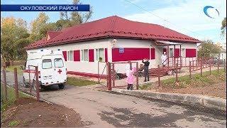 Центр общей врачебной практики в поселке Угловка Окуловского района начал прием пациентов