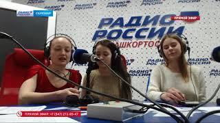 Самовар - 1.06.18 Участники вокального ансамбля «Семь нот» уфимского ГДК