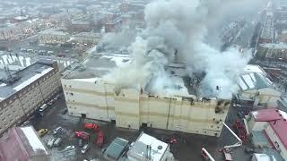 жуткий пожар в Кемерово