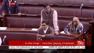 Congress and SP create Uproar in Rajyasabha today on Kasganj incident in Uttar Pradesh