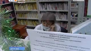Число заболевших ОРВИ растёт в Иркутской области