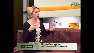 """""""Здоровье"""" от 07.02.2018 (№355)"""