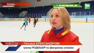Медаль зимних Олимпийских игр впервые привезут в Татарстан - ТНВ