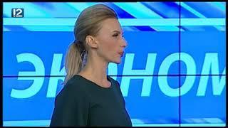 Омск: Час новостей от 17 августа 2018 года (14:00). Новости