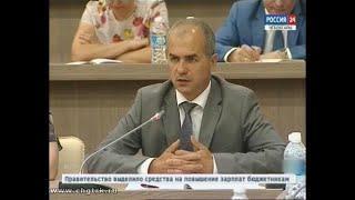 Кабинет Министров Чувашии обсудил повышение тарифов ЖКХ