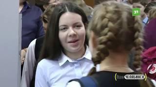 """Это Челябинск. Соревнования """"Шаг в будущее"""" (2)"""
