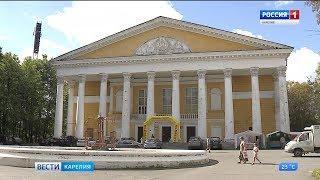 Новая площадь появилась в Петрозаводске