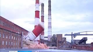 Анонс: на ТЭЦ-1 взорвали старую дымовую трубу