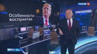 Трамп в БЕШЕНСТВЕ!! Путин готовит встречу с лидером КНДР раньше США