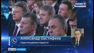 Александр Евстифеев: «Будем активно работать, выполняя задачи, поставленные Главой государства»