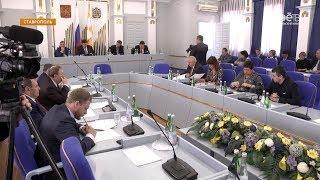 В 13 кабинетах Думы Ставропольского края нашли нарушения пожарной безопасности