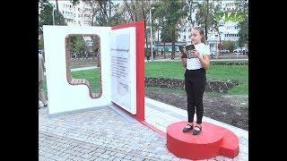"""""""Краткость-сестра таланта"""". В Самаре после ремонта открылся сквер имени Чехова"""