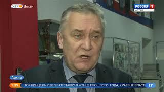 В Славгороде депутаты попробуют выбрать главу