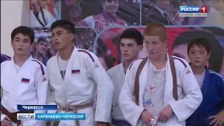 Вести Карачаево-Черкесия 04.09.2018