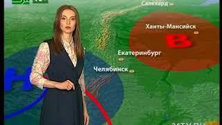 Прогноз погоды от Елены Екимовой на 23,24,25  марта