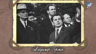 Новгородский фотоальбом. Владимир Гормин