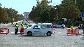 Париж без автомобилей
