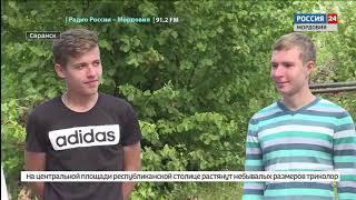 В Саранске наградили школьников, которые спасли жителя Краснослободского района
