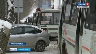 Нелегальных автобусных перевозчиков в Новосибирске выведут из тени