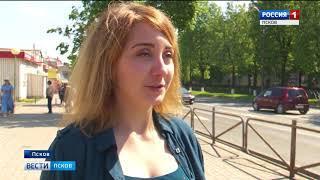 Вести-Псков 24.05.2018 14-40