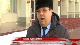 Исторический день для жителей Ростова: в городе построили новый канализационный коллектор