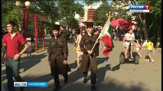 В Калмыкии проходит II Межрегиональный фестиваль хореографических коллективов