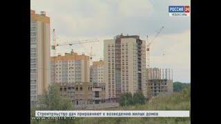 Жители Новоюжного района поделились наболевшим с властями в рамках проекта «Открытый город»