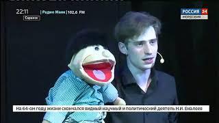 Театр студия МХАТик впервые стал призёром всероссийского масштаба