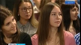Формулу успеха искали участники молодёжного форума «Поколение 2 0» в Иркутске