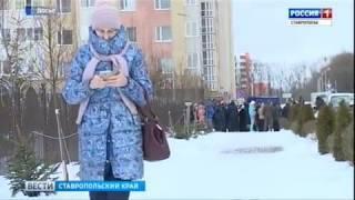 Проверка в новой школе Ставрополя. За что наказали директора