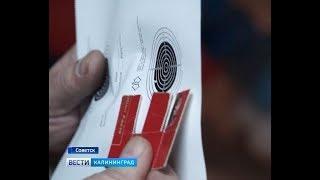 На востоке Калининградской области прошли соревнования по стрельбе