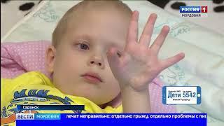 Илья Вечканов нуждается в нашей поддержке в борьбе с пороком развития спинного мозга