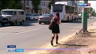 На улице Долгорукова в Пензе появится дополнительный тротуар