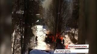 ВИДЕО: На проспекте Октября полыхал микроавтобус