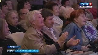 В Астрахани прошел литературно-музыкальный вечер Юрия Щербакова