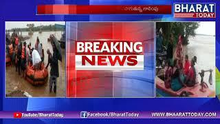 Boat Accident at East Godavari | 7 Missing | Live Update | BhartToday