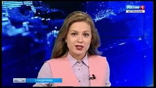 В Астрахани в эти дни проходит молодежный форум России и Узбекистана